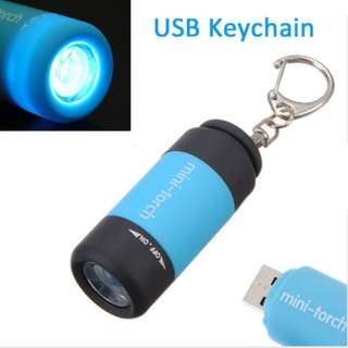 Mini Torch USB Rechargeable with Keychain 迷你手電筒 USB可充電 連鑰匙扣