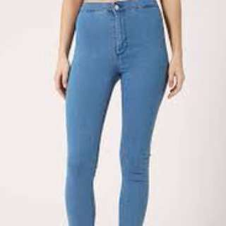 Joni Highwaisted Jeans