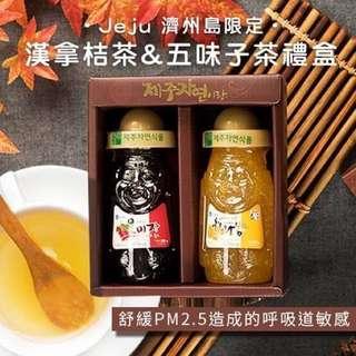 🚚 {天天隨時分享購}濟州島限定 漢拿桔茶&五味子茶禮盒
