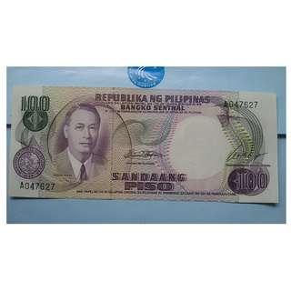 Pilipino Series Commemorative Banknote - Roxas