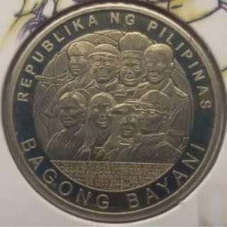 Ang Bagong Bayani Commemorative Coin