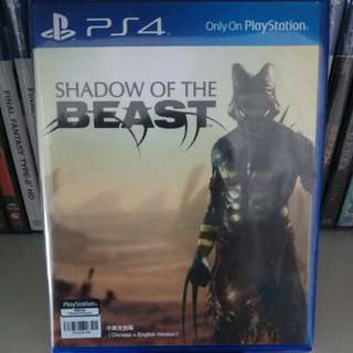 PS4 - Shadow Of The Beast