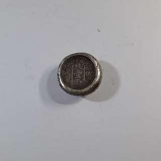 """Vintage Chinese Silver Ingot #银元宝"""" #5"""