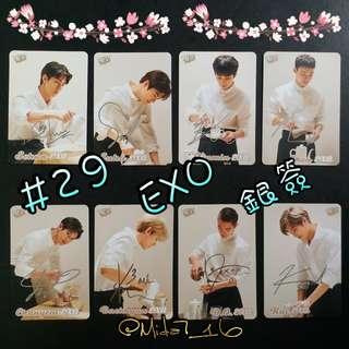 29期 - EXO - YES卡 ( 銀簽@1Set )