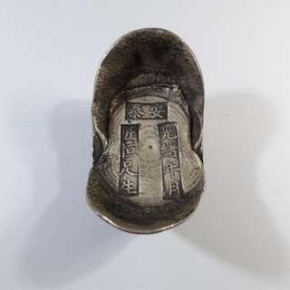 """Vintage Chinese Silver Ingot """"银元宝"""" #6"""