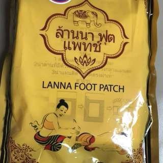 Lanna Foot Patch (20pack)