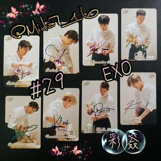 29期 - EXO - YES卡 ( 彩簽@1Set )