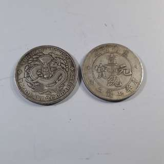 "Vintage Chinese Silver Coin ""银钱币"" #1"