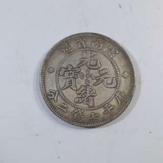 "Vintage Chinese Silver Coin ""银钱币"" #2"