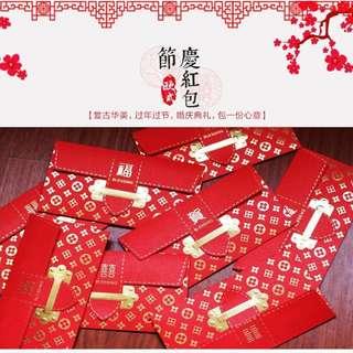 🚚 浮雕燙金紅包袋 婚禮紅包 喜慶創意高貴紅包袋 《1福+1賀-- 組合包》 ✨現貨,售完為止✨