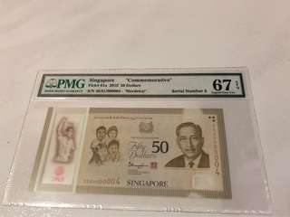 Singapore 2015 Commemorative $50 50AU000004