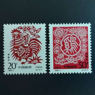 CNSTM China Stamps. 1993-01-05. 1993-1. Year of the Rooster. 癸酉年. Please make an offer.