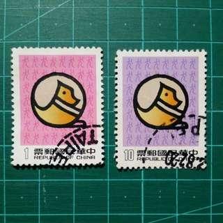 1982 臺灣 第二輪狗年生肖 舊票一套