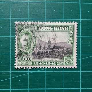 [均一價$10]1941 香港開埠百年紀念 伍分舊票