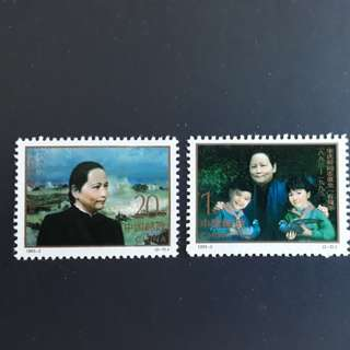 CNSTM China Stamps. 1993-01-20. 1993-2. Centenary of birth of Song Qingling 宋慶齡誕生一百周年. Please make an offer..