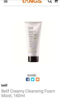Belif Creamy cleansing foam mist  (travel size)