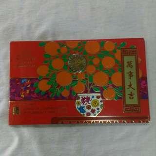 1996 Singapore 1¢--$5 Coin hongbao Pack