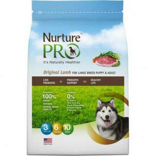 Nurture Pro Original Large Breed Dog Food