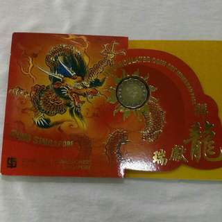 2000 Singapore 1¢--$5 coin hongbao Pack