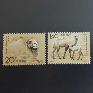 CNSTM China Stamps. 1993-02-20. 1993-3. Wild Camel 野駱駝. Please make an offer.