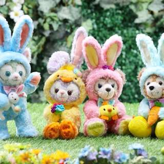Duffy and Friends Easter Plush Dolls
