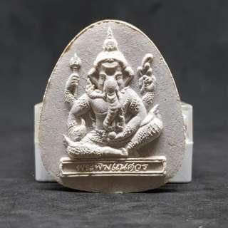 Ganesha Thai Amulet