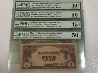 Very Rare Malaya Japanese Occupation MB with 4 running number