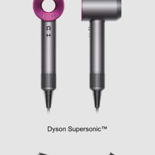 Brand new Dyson dryer