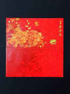 Set Design Red Packets (Set of 5)