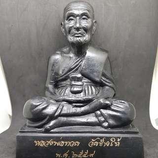 Lp Thuad Thai Bucha