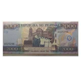 Sentenaryo:  The Philippine Millennium Commemorative Banknote
