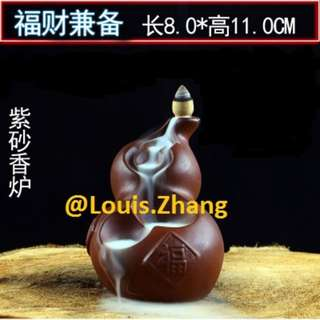 �Ceramic Have Both Good Fortune & Wealth incense 陶瓷福财兼备倒流香�