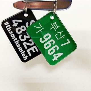 Key --- chain customize