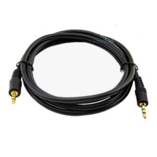 Audio Cable 3.5mm Male to Male