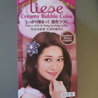Liese Creamy Bubble Colour (Raspberry brown) BRAND NEW, UNOPENED