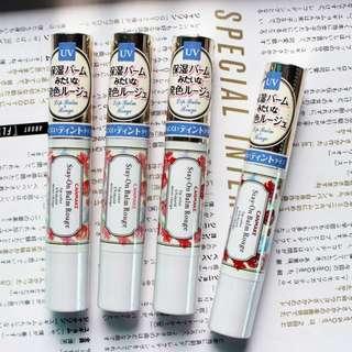 现货 日本CANMAKE  新色 高保湿防晒滋润唇膏T04