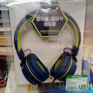 Mumuso Headphone