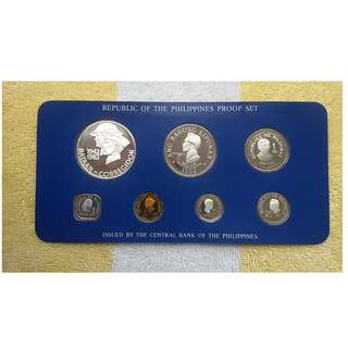 1982 7-Piece Philippine Proof Set