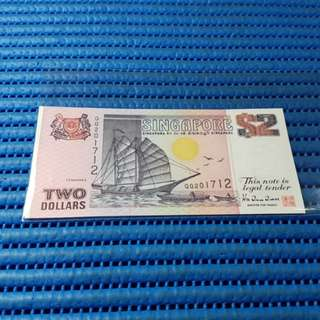 QQ Singapore Ship Series $2 Note QQ 201712 Double Prefix QQ Dollar Banknote Currency HTT