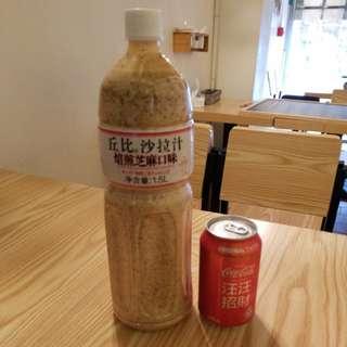胡麻汁(1.5L)