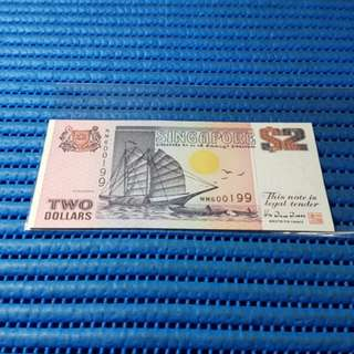 MM Singapore Ship Series $2 Note MM 600199 Nice Number Double Prefix MM ( More Money ) Dollar Banknote Currency