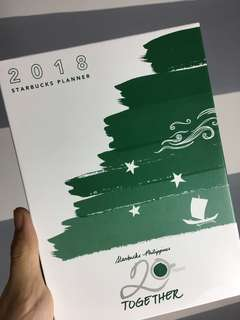 2018 SB PLANNER GREEN small SEALED