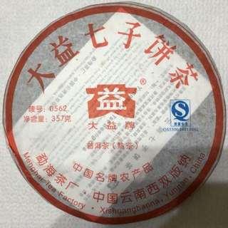 普洱 熟茶-大益 0562(701批次)