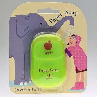 BNIP Paper Soap (Apple Scent) 50 sheets