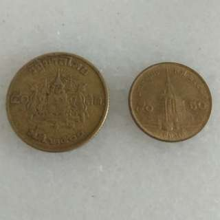 Thai Old Coins 50 satang