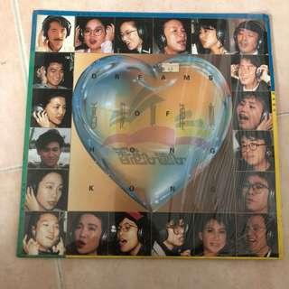 香港心連心 黑膠唱片 黑膠唱碟