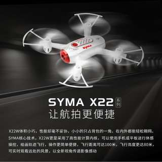 【SYMA】【X22W】100% Authentic 2018 New SYMA Drone WIFI FPV Camera Quadcopter with 2.4G 6-Axis free 2 battery