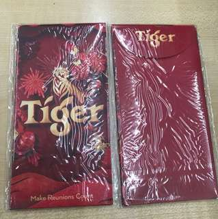 Tiger Beer 2018 angbao / red packet