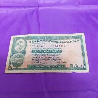香港匯豐銀行舊十蚊紙