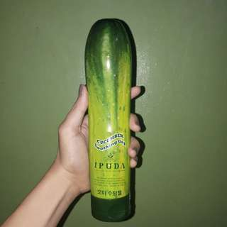 Ipuda Soothing Gel